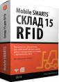 Склад 15 с RFID