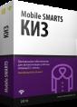 Mobile SMARTS: КИЗ