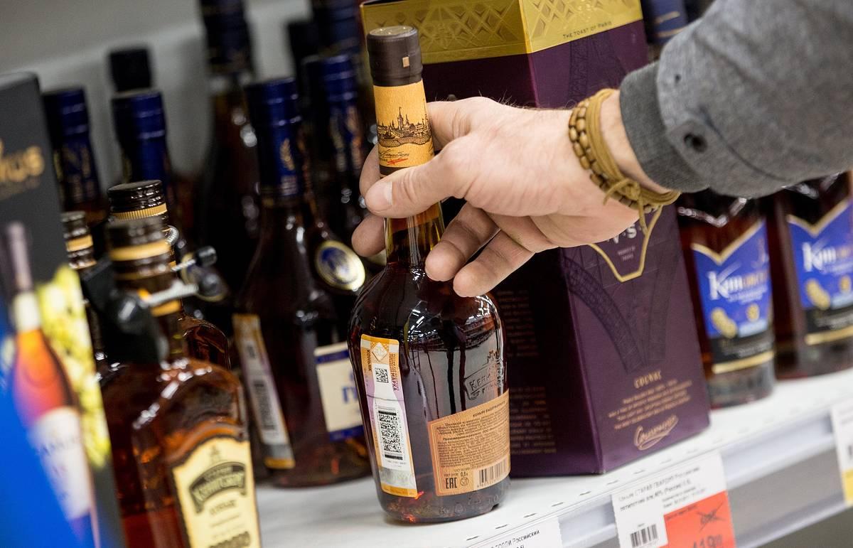 акцизная марка на алкоголь расшифровка