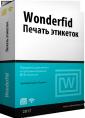 Wonderfid™ Server