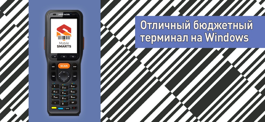 Point Mobile PM200 с 1D сканером