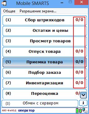 """Посмотрите в тему Ошибка в 1С при нажатии на кнопки """"Дт/Кт""""."""