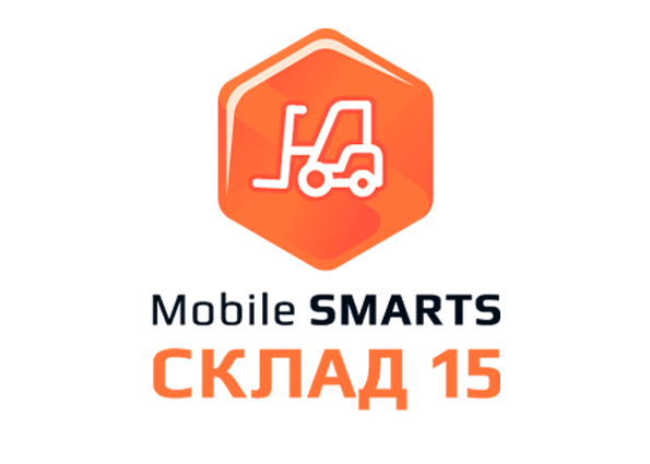 Mobile-SMARTS-СКЛАД15.png