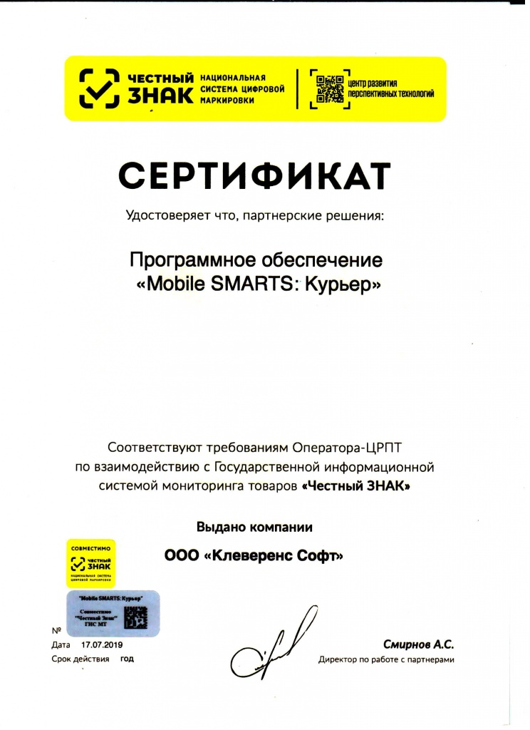 PartnerCertificate_Gold_19_Feb_2015.jpg